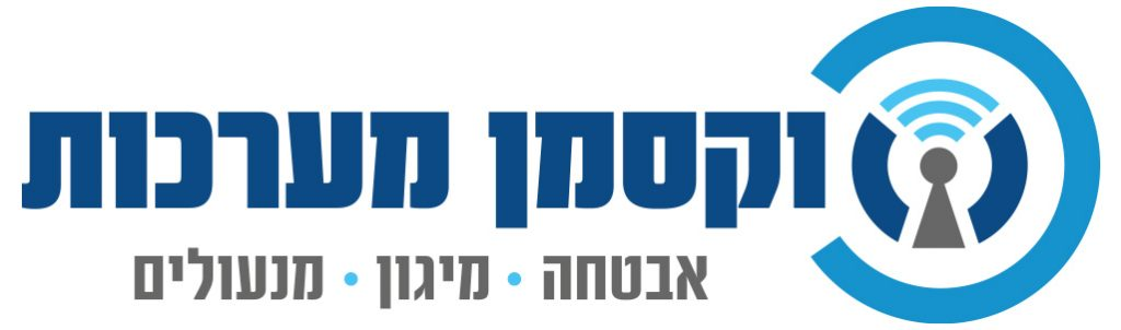 לוגו וסרמן מערכות